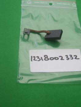 Brush-12V-generator-12318002332