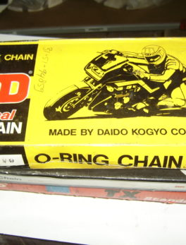 Chain-DID-525V9-118L