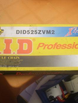 Chain-DID-525ZVM2-114ZZBl