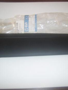 Leg-shield-LH-48286H11A00