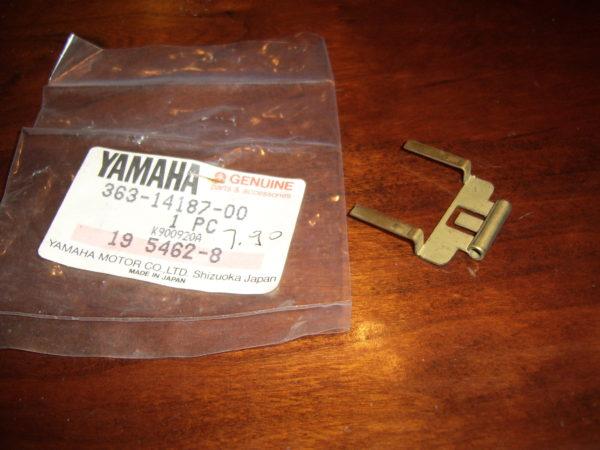 Yamaha-Arm-float-363-14187-00