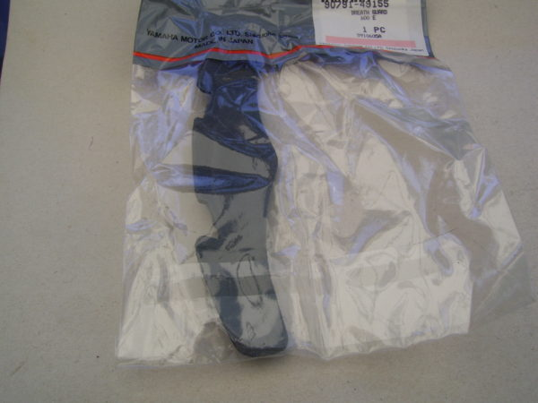 Yamaha-Breath-guard-600E-90791-49155