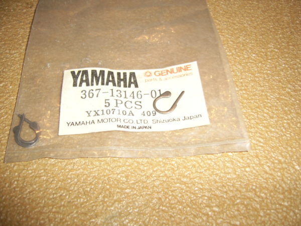 Yamaha-Cover-adjust-pulley-oil-pump-367-13146-01