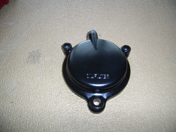 Yamaha-Cover-oil-element-30X-13447-00