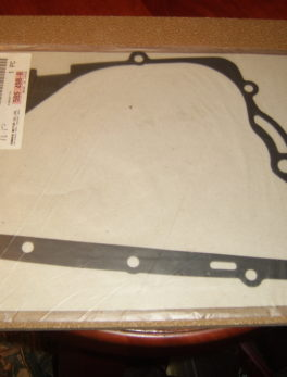 Yamaha-Gasket-132-15451-09