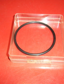 Yamaha-O-Ring-93210-55051