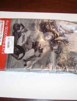 Yamaha-V-Belt-5VU-17641-00